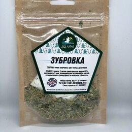 Ингредиенты для приготовления напитков - Набор Трав и Специй Зубровка, 0