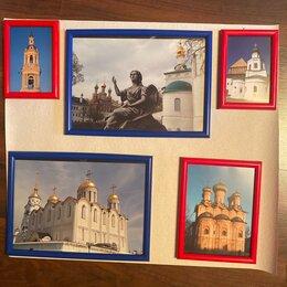 Фотографии, письма и фотоальбомы - Фотографии России , 0