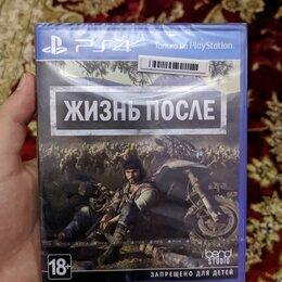 Игры для приставок и ПК - Игра для приставки PS4, 0