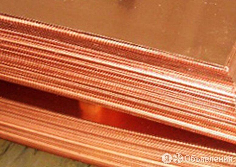 Лист бронзовый 16 мм БрБ2 по цене 650₽ - Металлопрокат, фото 0