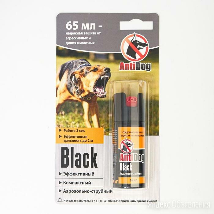 Распылитель 'AntiDog Black' 65мл по цене 949₽ - Бытовая химия, фото 0