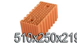 Строительные блоки - Камень керамический крупноформатный…, 0