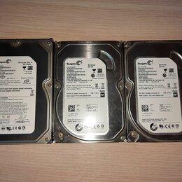 """Жёсткие диски и SSD - Жесткий диск 3,5"""" SATA, 0"""