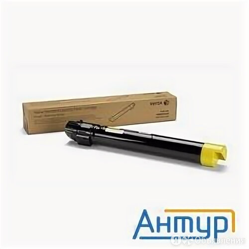 Xerox 106r01442  Тонер-картридж для Phaser 7500 Yellow, 9.6 К по цене 26270₽ - Аксессуары и запчасти для оргтехники, фото 0