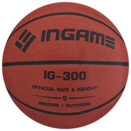 Мячи - InGame Мяч баскетбольный INGAME IG-300 №5, 0