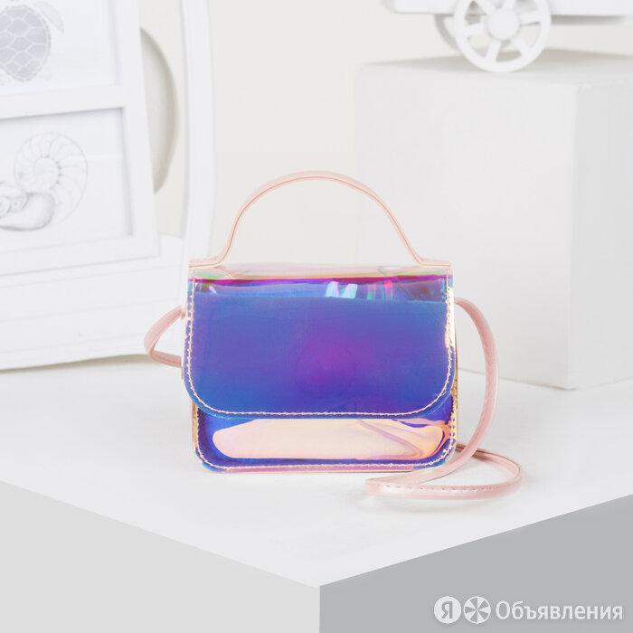 Сумка детская, отдел на магните, длинный ремень, цвет розовый по цене 561₽ - Рюкзаки, ранцы, сумки, фото 0