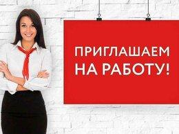 Консультант -  Администратор интернет-магазина на дому, 0