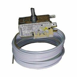 Аксессуары и запчасти - Терморегулятор K59L1275 (2,5м) к холодильникам 851096, 0