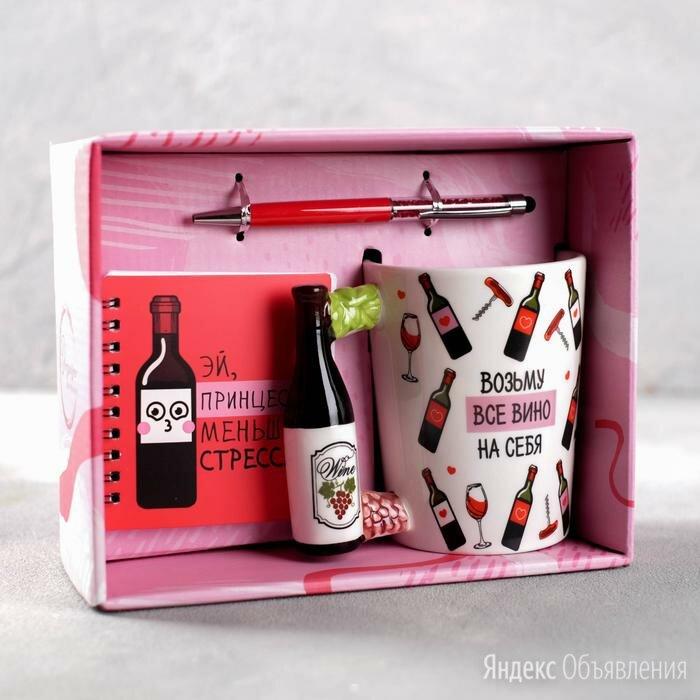 Набор «Возьму всё вино на себя» по цене 890₽ - Игры для приставок и ПК, фото 0