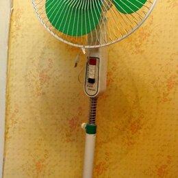 Вентиляторы - Напольный вентилятор artlife al-3048, 0