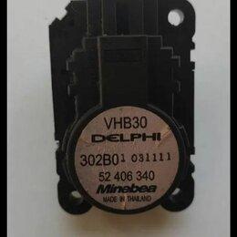 Отопление и кондиционирование  - General motors 13175540 электродвигатель заслонки отопителя 20 вт, 0