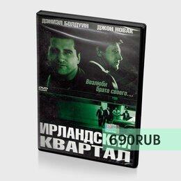 Видеофильмы - Фильмы на DVD (30), 0