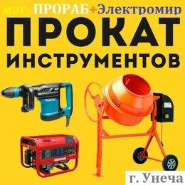 Наборы электроинструмента - Аренда(Прокат) Инструмента, 0