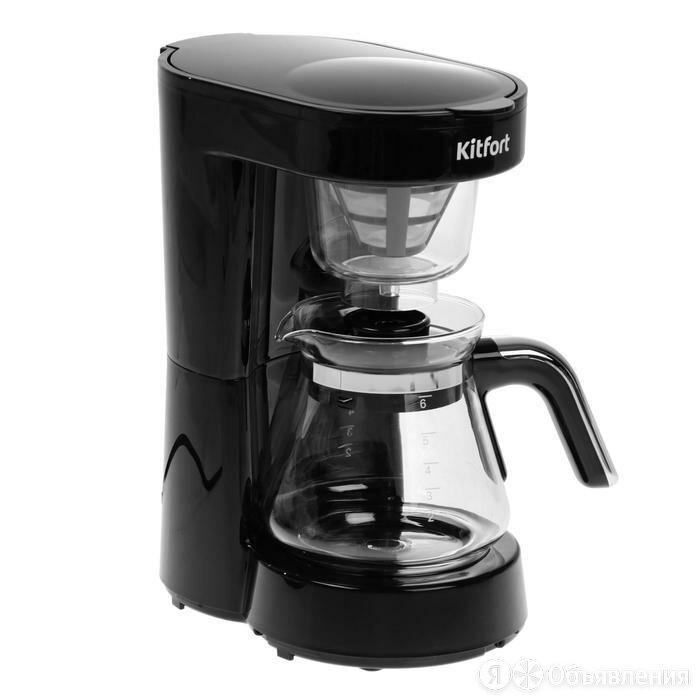 Кофеварка Kitfort KT-759, капельная, 700 Вт, 0.75 л, серебристо-чёрная по цене 3383₽ - Кофеварки и кофемашины, фото 0