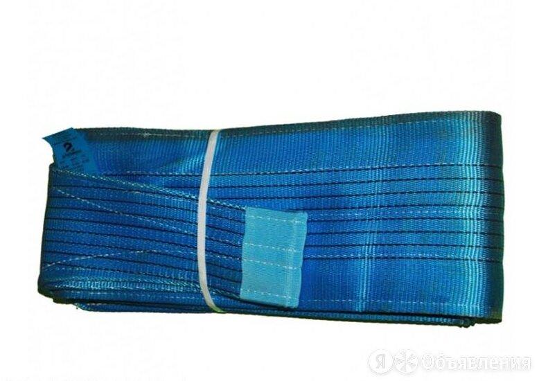 Строп текстильный петлевой СТП 8 L=4м по цене 2784₽ - Металлопрокат, фото 0