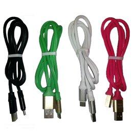 Компьютерные кабели, разъемы, переходники - Кабель USB Tyce-C №12 V8 ассорти цветов 1м, 0