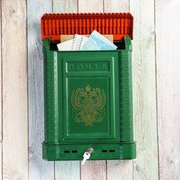Почтовые ящики - Ящик почтовый, пластиковый, 'Премиум', с замком, зелёный, 0