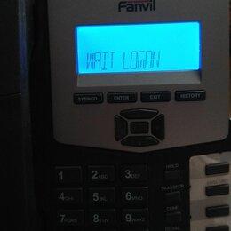 VoIP-оборудование - Ip телефоны, 0