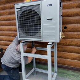 Тепловые насосы - Монтаж геотермальных и воздушных тепловых насосов для отопления и ГВС, 0