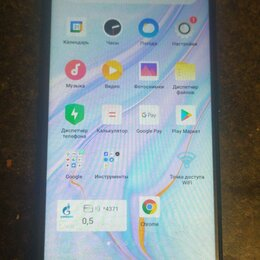 Мобильные телефоны - Смартфон oppa9, 0