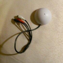Комплектующие - Микрофон для камеры видеонаблюдения , 0