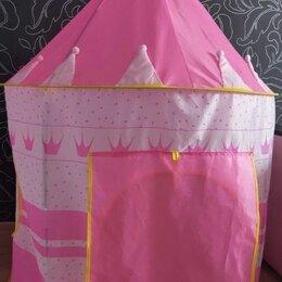 Игровые домики и палатки - Игровая палатка замок розовая, 0
