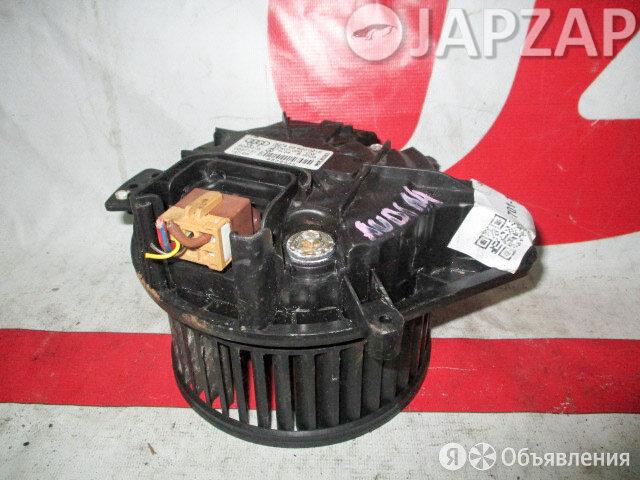 Мотор Печки Audi A4 B7, 8K2, 8ED (2004-2008) по цене 2500₽ - Кузовные запчасти, фото 0