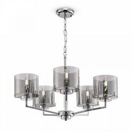 Люстры и потолочные светильники - Подвесная люстра Karen Freya FR5096PL-05CH, 0