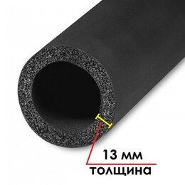 Насосы и комплектующие - Трубка K-Flex ST 13х57, толщина 13 мм, длина 2 метра, 0