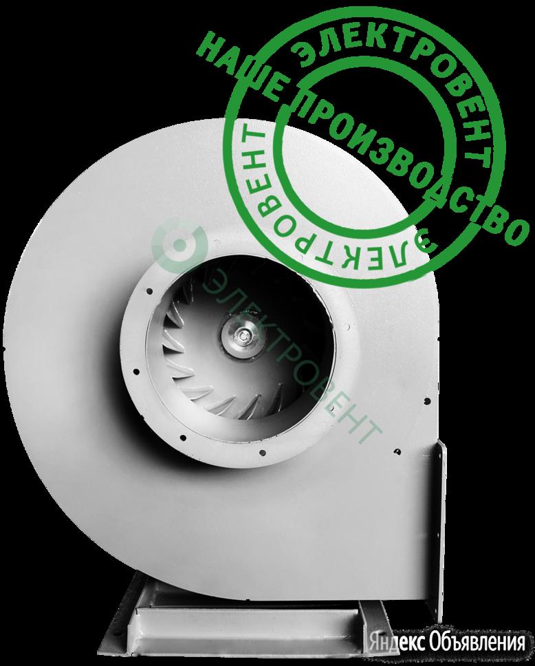 Вентилятор ВР 132-30 12,5 110 кВт 1500 об/мин схема 1 взрыв. коррозионностойкий по цене 1534224₽ - Вентиляторы, фото 0