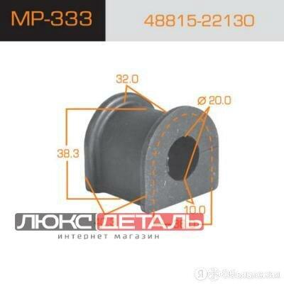 MASUMA MP333 Втулка стабилизатора пер.  по цене 169₽ - Ходовая , фото 0
