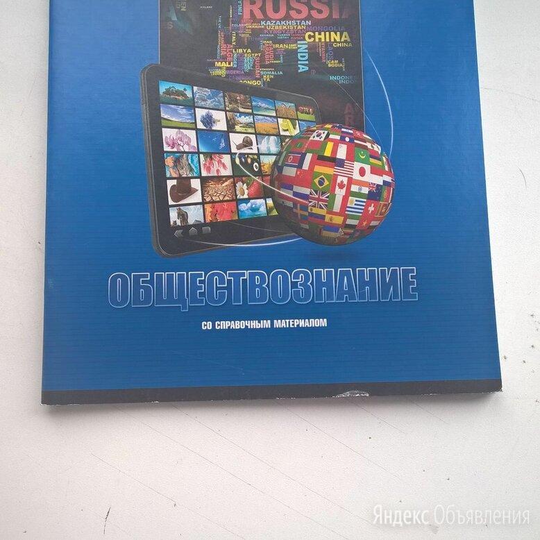 """Предметная тетрадь """"Обществознание"""", клетка, 48 листов по цене 45₽ -  Бумажная продукция, фото 0"""