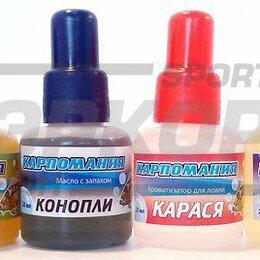 Аквариумные рыбки - Масло Карпомания с ароматом 25 мл (х6), 0