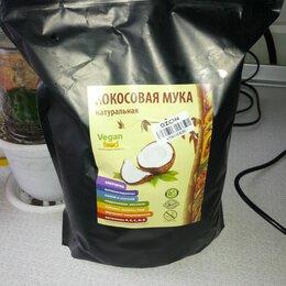 Продукты - Кокосовая мука ~1650гр, 0