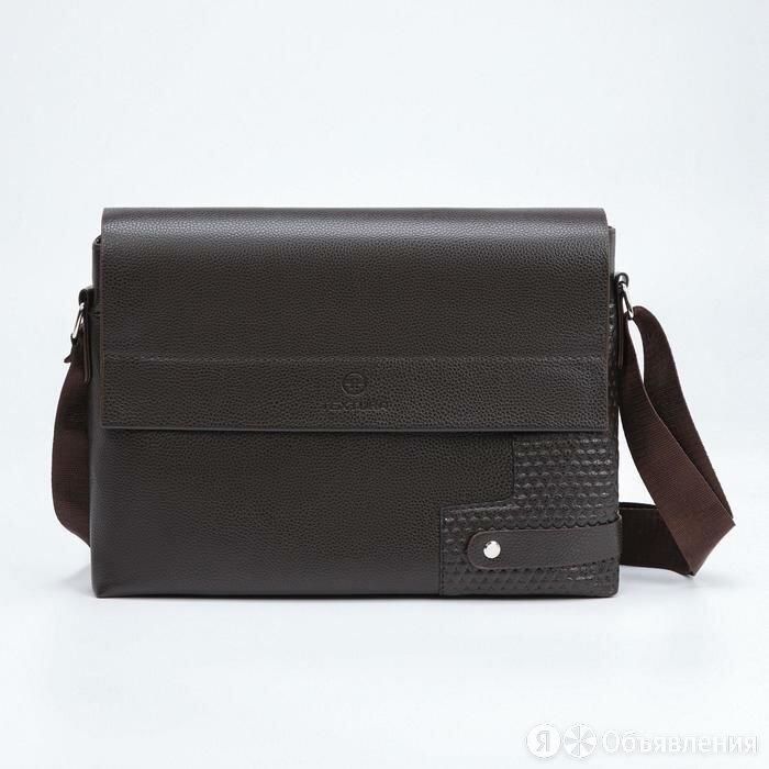 Сумка мужская, отдел на молнии, наружный карман, цвет коричневый по цене 1438₽ - Сумки, фото 0