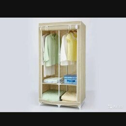 Шкафы, стенки, гарнитуры - Тканевый шкаф , 0