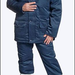 Одежда - Костюм  утепл. (куртка/пк) , 0