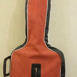 Аксессуары и комплектующие для гитар - Гитарный Чехол СССР Новый. Доставка, 0