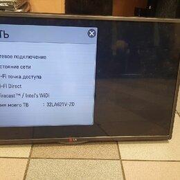 Телевизоры - LG 32LA621V 32 wi-fi, 0