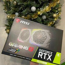 Видеокарты - MSI NVIDIA GeForce RTX 2070 SUPER , 0