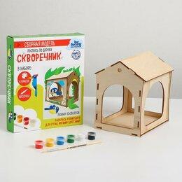 Игрушки и декор  - Лесная мастерская Роспись по дереву. Кормушка, открытый, 0