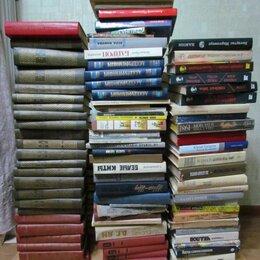 Художественная литература - Книги разные, 0