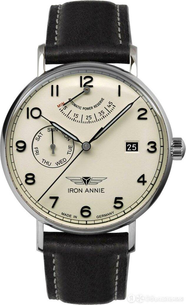 Наручные часы Iron Annie 59605_ia по цене 56520₽ - Умные часы и браслеты, фото 0
