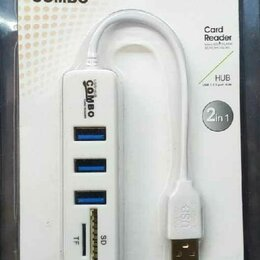 USB-концентраторы - Хаб usb 2.0 (3 порта +картридер), 0
