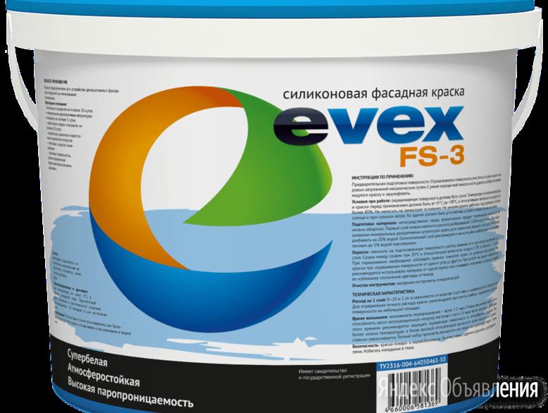 фасадные краски Россия Фасадные краски Evex (Эвекс) FS-3 по цене 2156₽ - Готовые строения, фото 0