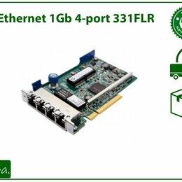 Сетевые карты и адаптеры - Ethernet-адаптер HP Ethernet 1Gb 4-port 331FLR Ada, 0