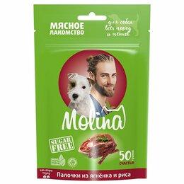 Корма  - Молина Лакомство для собак всех пород и щенков Палочки из ягненка и риса,50г, 0