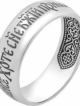 Кольца и перстни - Кольцо Серебро России K-085-72021_19-5, 0