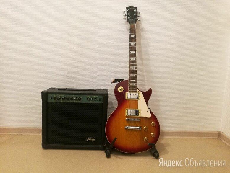 Электрогитара Apollo DLC-1200 с комбоусилителем Stagg 20GA по цене 16500₽ - Электрогитары и бас-гитары, фото 0