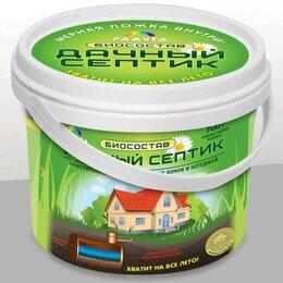 Аксессуары, комплектующие и химия - Биосостав Дачный Септик (700г) для очистки канализационных стоков (мерная лож..., 0